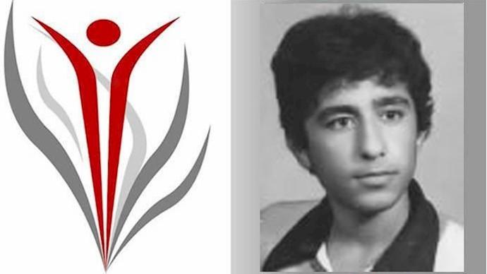 به یاد مجاهد شهید عباس کمالیان (کمالی)