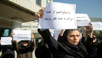 وضعیت وخیم اقتصادی در ایران