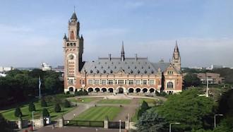 ساختمان دادگاه لاهه هلند