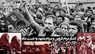 كشتار مردم قزوين و مشهد