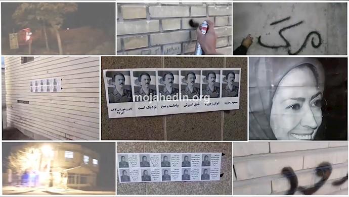 فعالیت کانونهای شورشی در ایران - نصب پوسترهای مریم و مسعود رجوی، دیوارنویسی در تهران و بجنورد