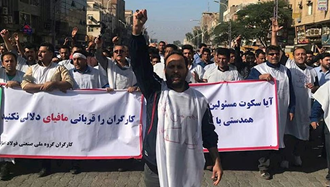 تظاهرات کارگران کفنپوش فولاد اهواز