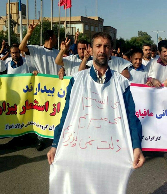 اهواز.سی یکمین روز اعتصاب کارگران گروه ملی صنعتی فولاد۱۹آذر ۹۷