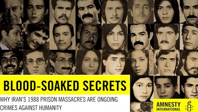 گزارش عفو بین الملل از قتل عام زندانیان سیاسی در سال ۶۷  دوازدهم آذر ۹۷