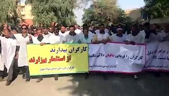 تظاهرات اعتراضی کارگران فولاد اهواز ۲۰آذر