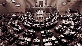 جلسه مجلس خبرگان ارتجاع