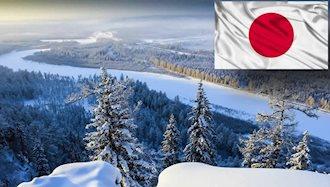 سیبری، به دست ژاپنیها افتاد