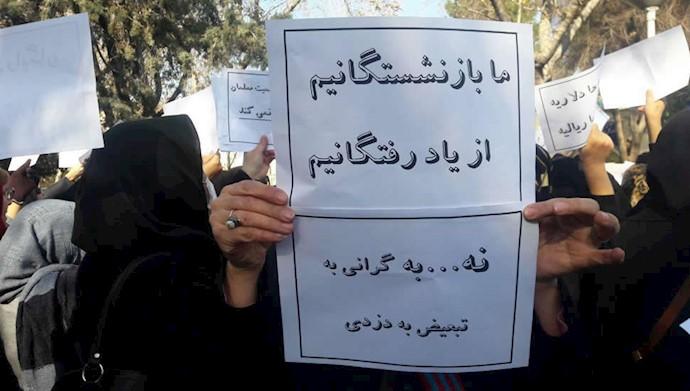 اعتراض معلمان و فرهنگیان استان اصفهان