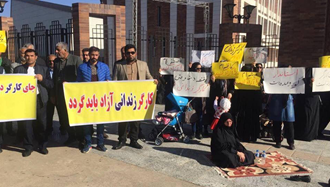تجمع اعتراضی خانوادهها و کارگران فولاد اهواز