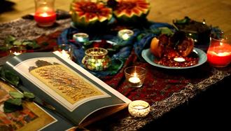 یلدا، طولانیترین شب سال
