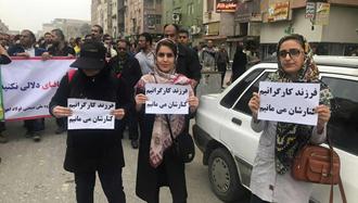 تظاهرات کارگران فولاد اهواز به همراه خانوادههایشان