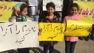 تجمع خانوادههای کارگران زندانی مقابل استانداری رژیم در اهواز