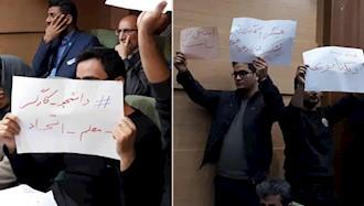 حمایت دانشجویان تربیت مدرس از کارگران و معلمان اعتصابکننده