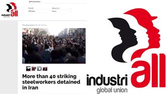 حمایت اتحادیه جهانی صنعت از کارگران فولاد اهواز