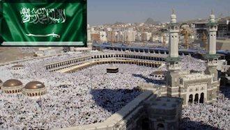عربستان سعودی تأسیس شد