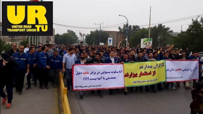 تظاهرات کارگران فولاد اهواز - عکس از آرشیو