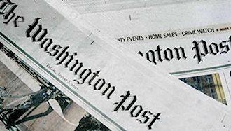 روزنامه واشنگتن پست