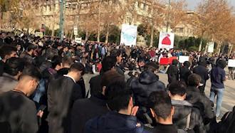 تجمع اعتراضی دانشجویان دانشگاه تهران به مناسبت روز دانشجو ۱۸آذر