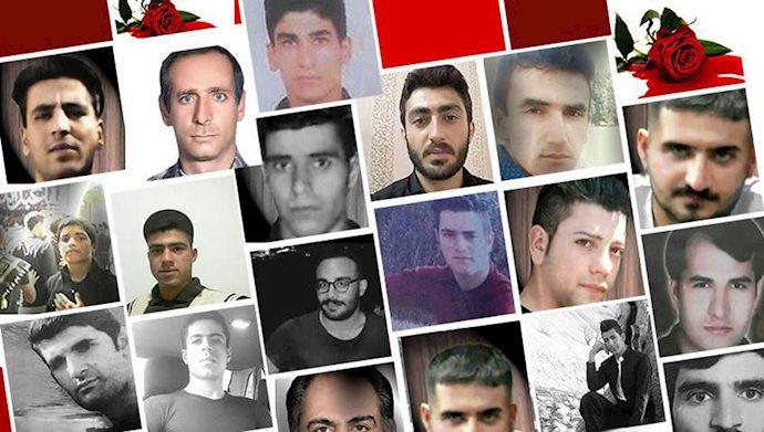 شهدای سرفراز قیام ایران - دیماه ۹۶