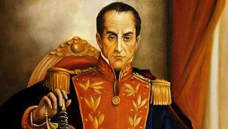 سیمون بولیوار رهبر جنبش ملی آمریکای لاتین