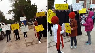 تجمع خانوادههای کارگران زندانی فولاد اهواز - ۳دیماه ۹۷