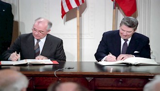 اعلام پایان جنگ سرد قرن بیستم
