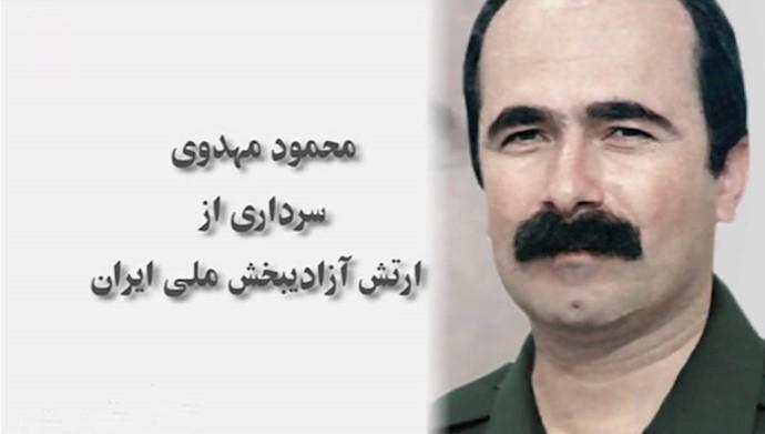 محمود مهدوی