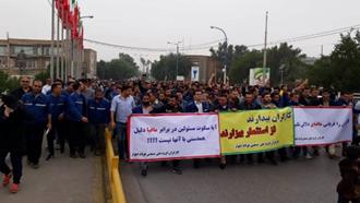 تظاهرات کارگران فولاد اهواز -۱۴ آذر۹۷