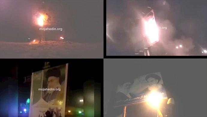 کانونهای شورشی تصاویر منحوس خامنهای و خمینی را در تهران،شاهرود، قم و ارومیه به آتش کشیدند