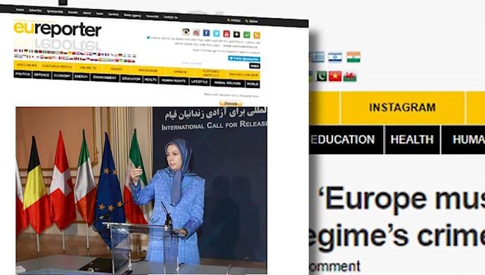انعکاس خبرگزاریهای بینالمللی از اجلاس شخصیتهای سیاسی و قانونگذاران اروپایی