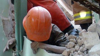 جانهای عزیز کارگران