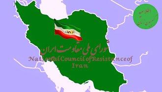 اطلاعیه شورای ملی مقاومت ایران-کمیسیون زنان