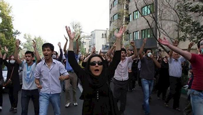 زنان پیشتاز در قیام ایران