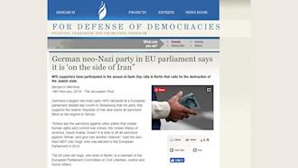 حمایت حزب نئونازی آلمان از رژیم آخوندی