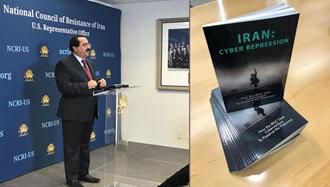 افشاگری سایبری رژیم توسط شورای ملی مقاومت ایران