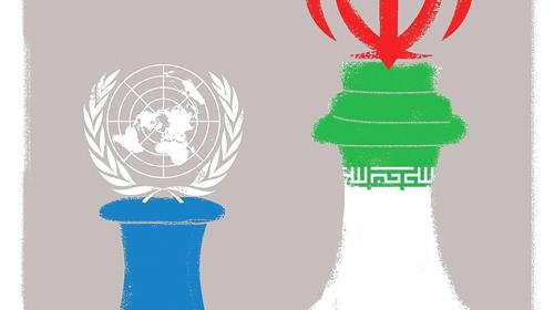 Illustration on the need for a strategic approach to Iran