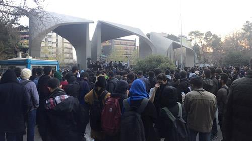 Protesters are mostly young people against the entrance to Tehran University