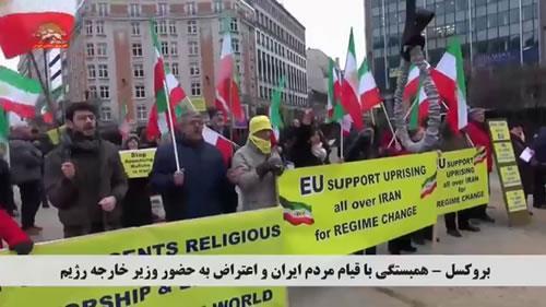 تظاهرات در مقابل مقر اتحادیه اروپا در همسبتگی با قیام مردم ایران