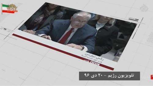 هراس تلویزیون حکومتی از تشدید انزوای بینالمللی رژیم
