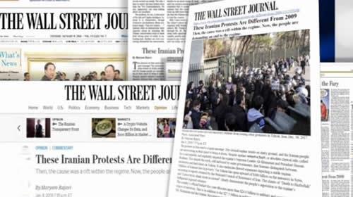 غیظ رژیم از قطعنامه مصوب کنگره آمریکا