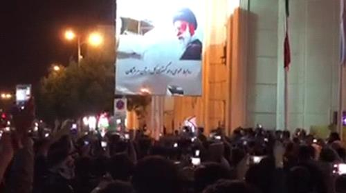 Taking Down the Banner of Khamenei and the Fearful Reactions of Regime Officials