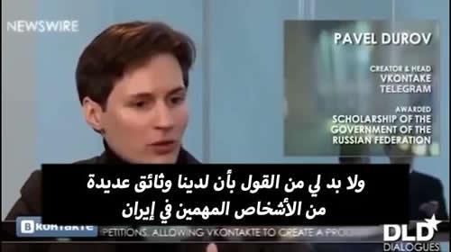 مقابلة رئيس شبكة التلغرام