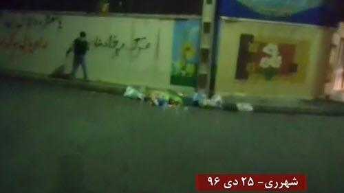 شعار الموت لخامنئي في مدينة ري جنوب العاصمة طهران