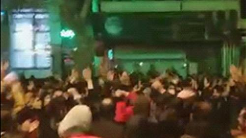 Continued Demonstrations in Mashhad