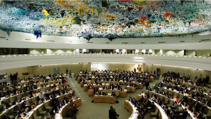 شوراي حقوق بشر ملل متحد