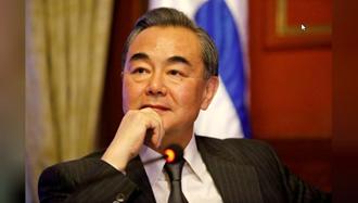 ونگ یی وزیرخارجه چین