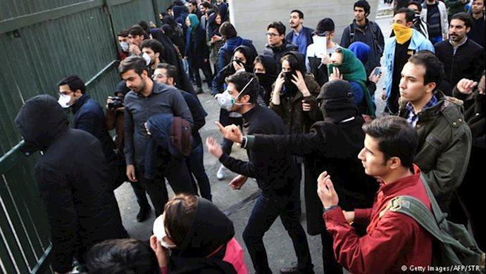 قیام ایران - دانشگاه تهران
