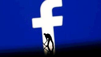 سقوط ارزش سهام فیسبوک
