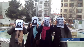زنان علیه سرکوب