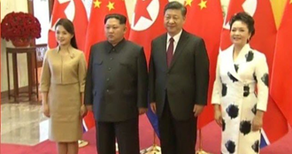 دیدار رهبران چین و کره شمالی